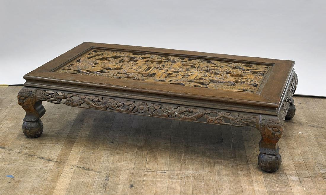 Low Old Chinese Carved Wood Table