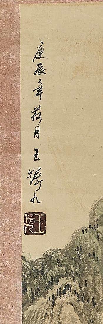 Two Chinese Landscape Scrolls - 2