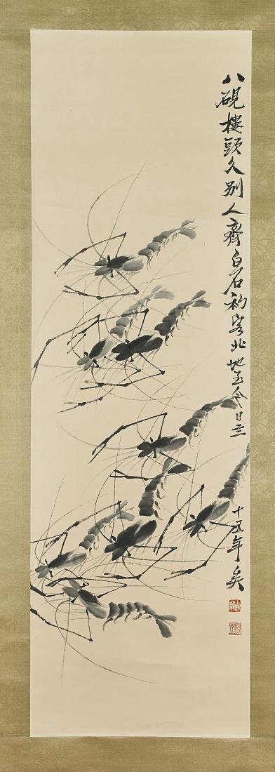 Chinese Scroll After Qi Baishi