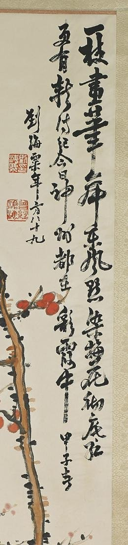 Two Chinese Scrolls After Wang Geyi & Liu Haishu - 2
