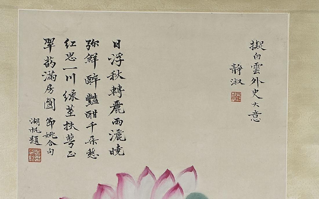 Two Chinese Scrolls After Mei Lanfang & Wu Hufan - 2