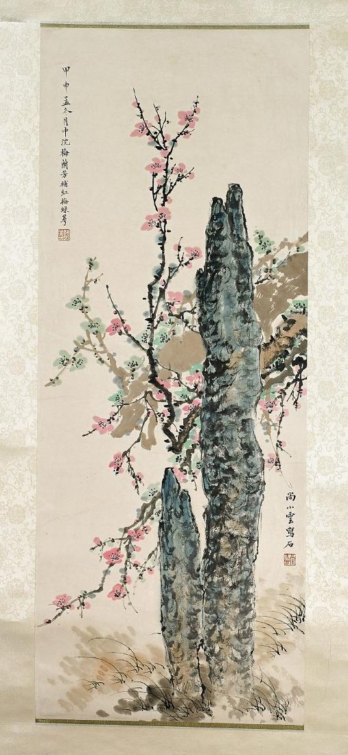 Two Chinese Scrolls After Mei Lanfang & Wu Hufan - 3