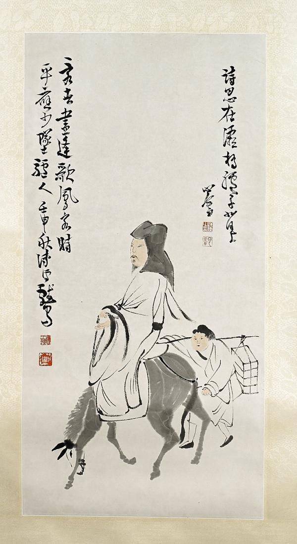 Two Chinese Scrolls After Xie Zhiliu & Pu Ru - 3