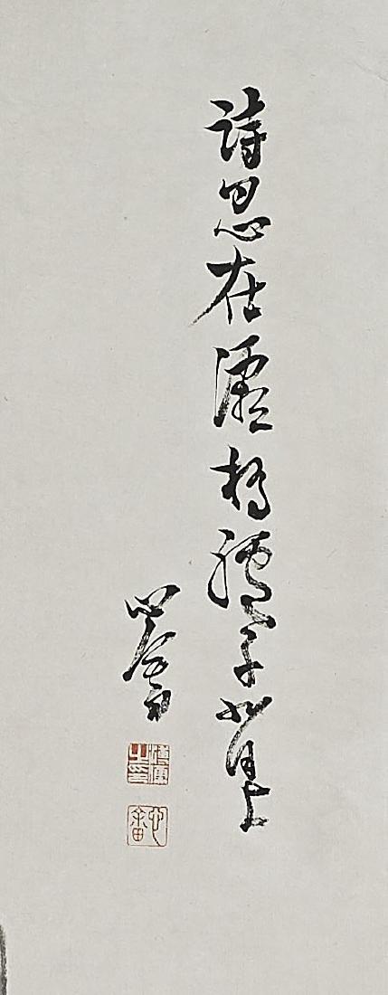 Two Chinese Scrolls After Xie Zhiliu & Pu Ru - 4