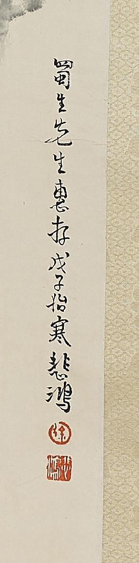 Two Chinese Scrolls After Xu Beihong & Hu Yefo - 2