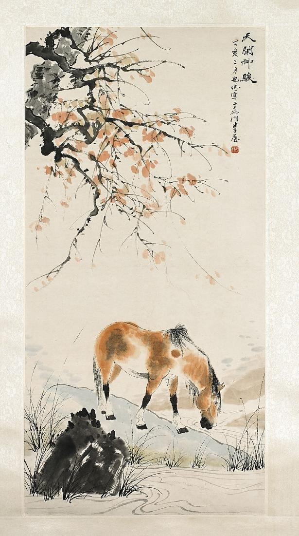 Two Chinese Scrolls After Xu Beihong & Hu Yefo - 3