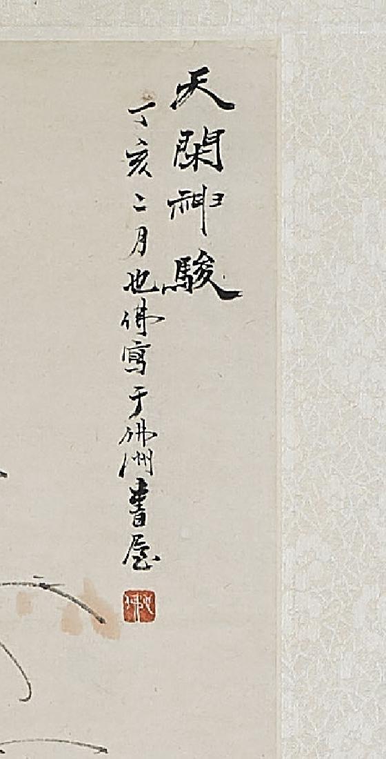 Two Chinese Scrolls After Xu Beihong & Hu Yefo - 4