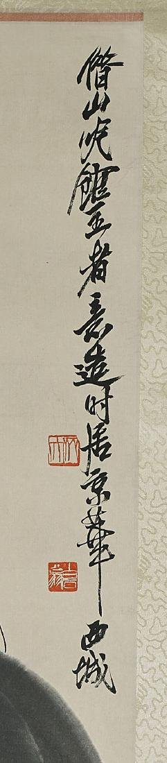 Two Chinese Scrolls After Feng Zhonglian & Qi Baishi - 4