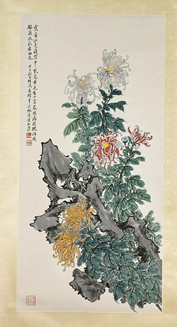 Two Chinese Scrolls After Kong Xiaoyu & Huang Shanshou