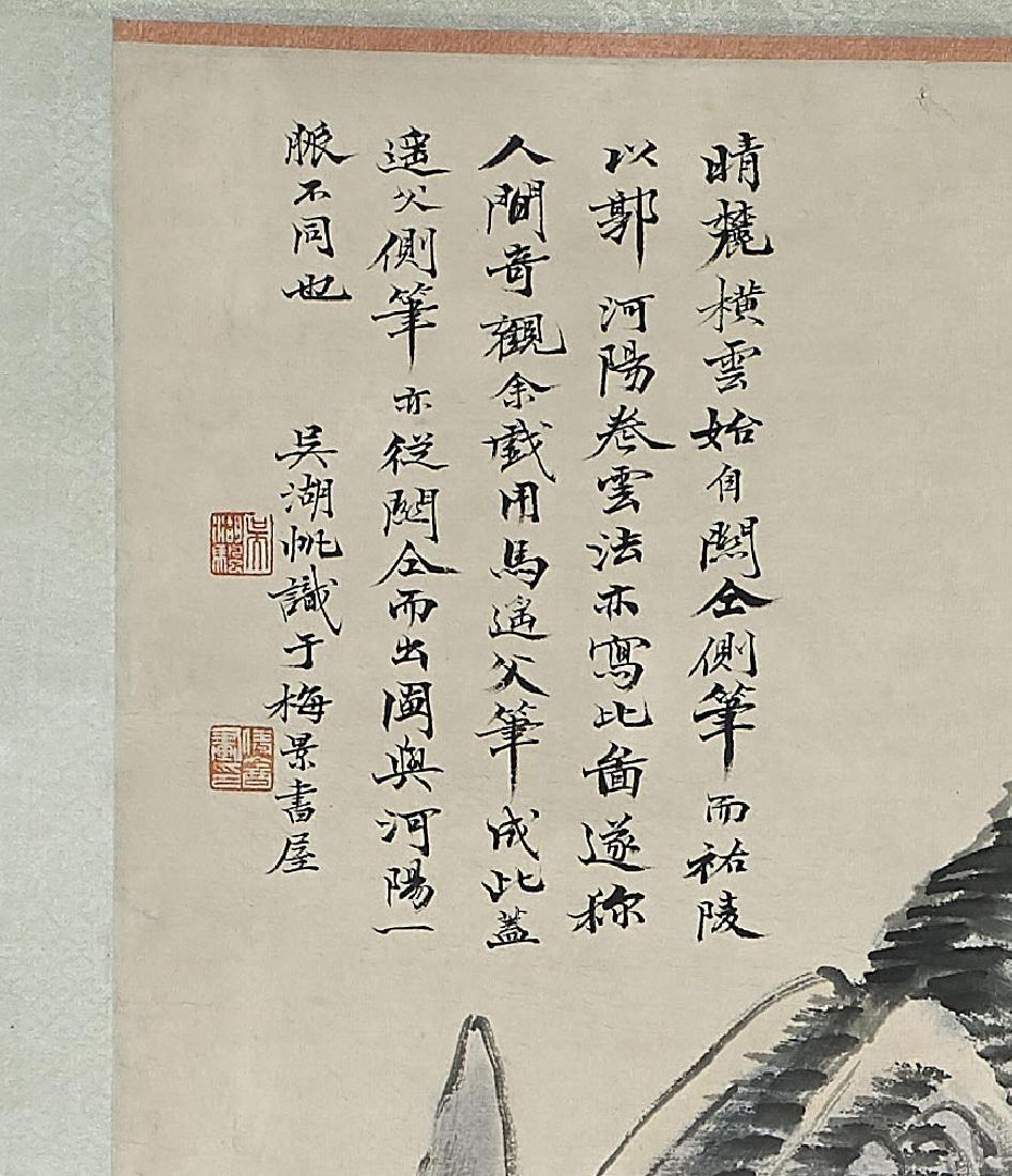 Two Chinese Scrolls After Wu Hufan & Qian Songyan - 2