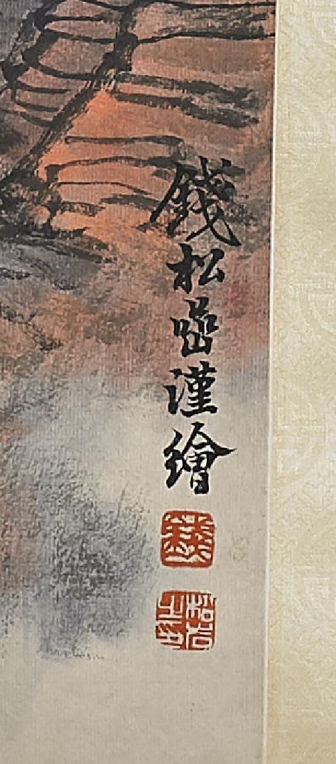 Two Chinese Scrolls After Wu Hufan & Qian Songyan - 4