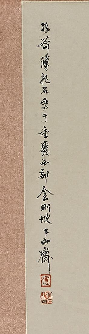 Two Chinese Scrolls After Fu Baoshi & Pu Ru - 2