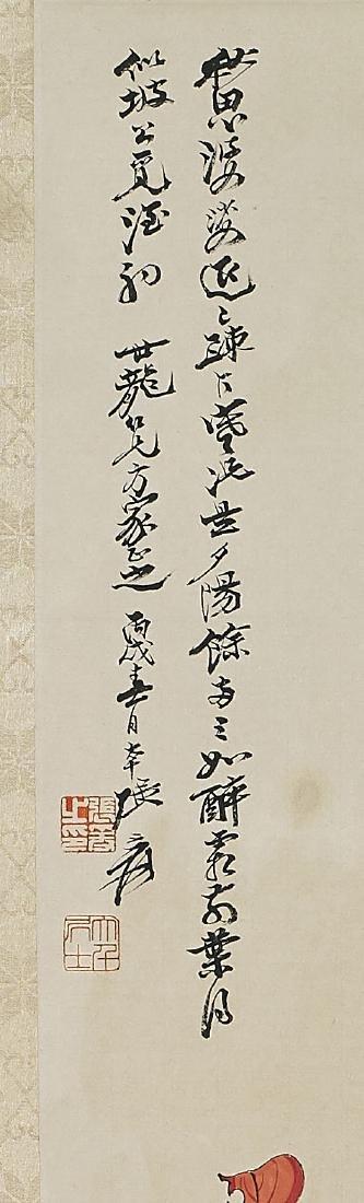 Two Chinese Scrolls After Zhang Daqian & Xie Zhiliu - 2