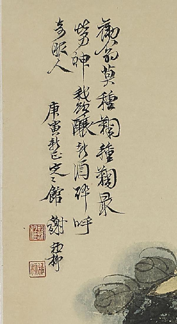 Two Chinese Scrolls After Zhang Daqian & Xie Zhiliu - 4