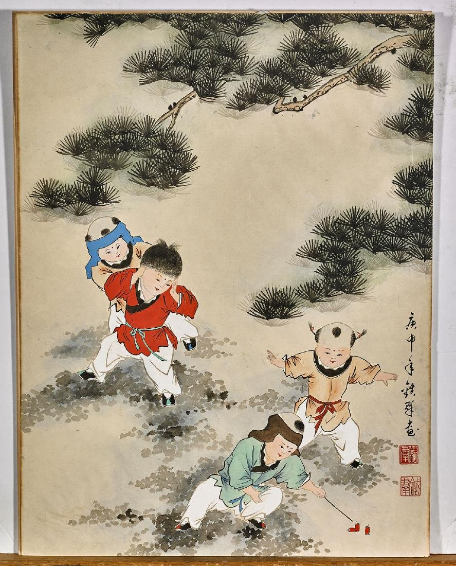 Group of Four Chinese Paintings