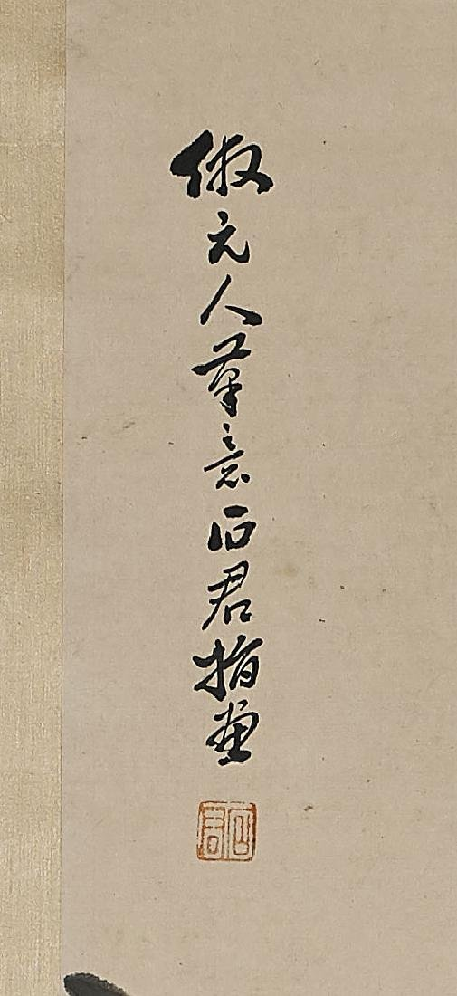 Two Chinese Scrolls After Li Shijun - 4