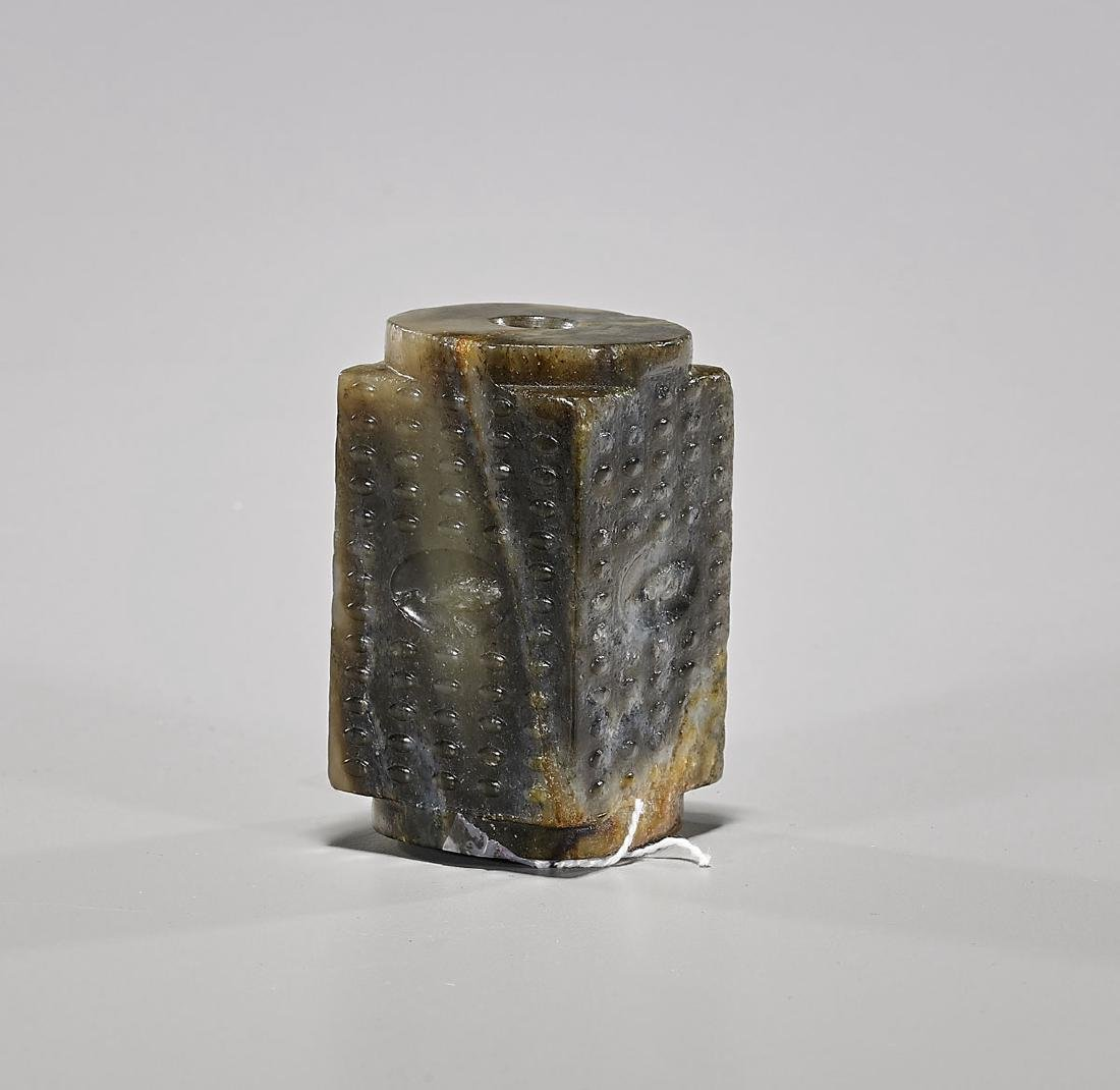Chinese Han-Style Carved Hardstone Cong