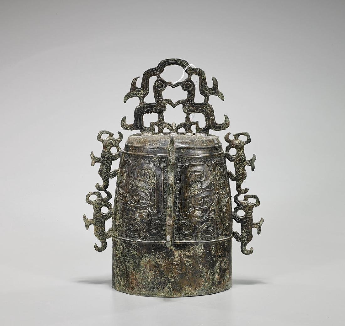 Chinese Archaistic Bronze Bell
