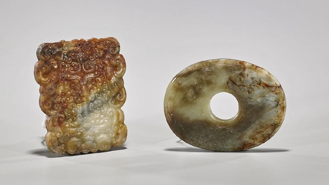 Two Archaistic Chinese Carved Jade Or Hardstone Pieces