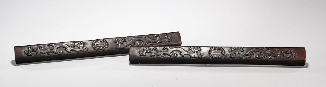 Pair Chinese Carved Wood Scroll Weights