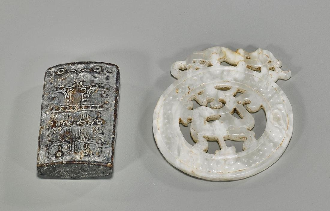 Two Archaistic Chinese Jade Or Hardstones