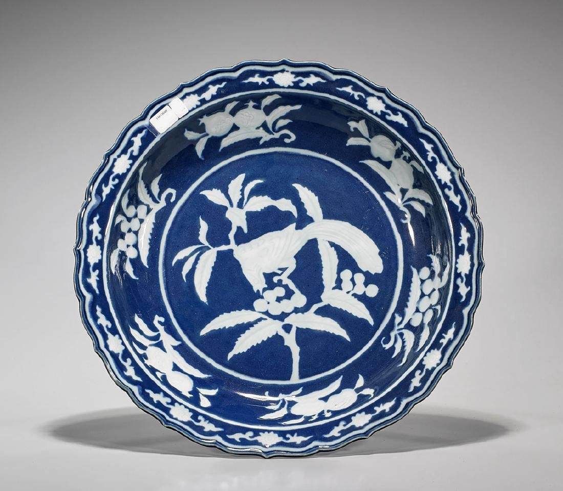 Chinese Ming-Style Blue Ground Porcelain Charger