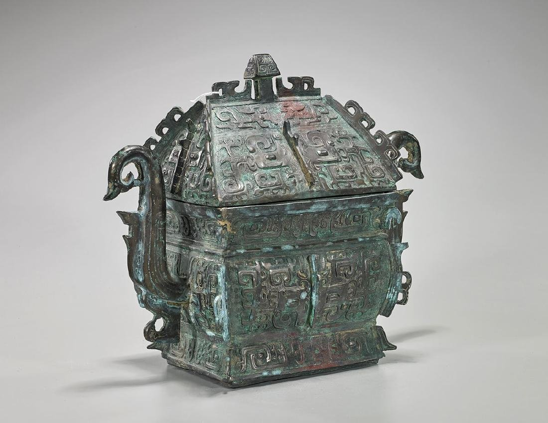 Chinese Archaistic Bronze Covered Vessel - 2