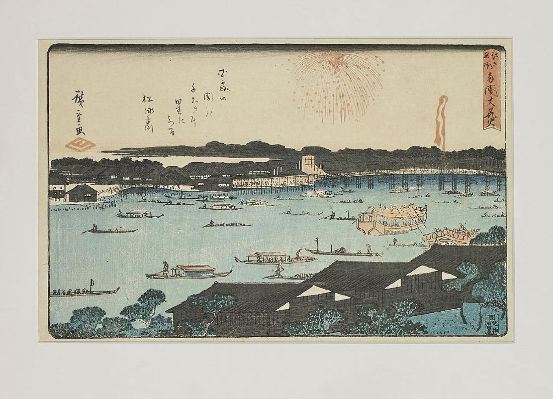 Six Antique Japanese Woodblock Prints By Hiroshige - 5