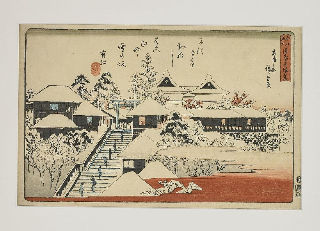 Six Antique Japanese Woodblock Prints By Hiroshige - 6