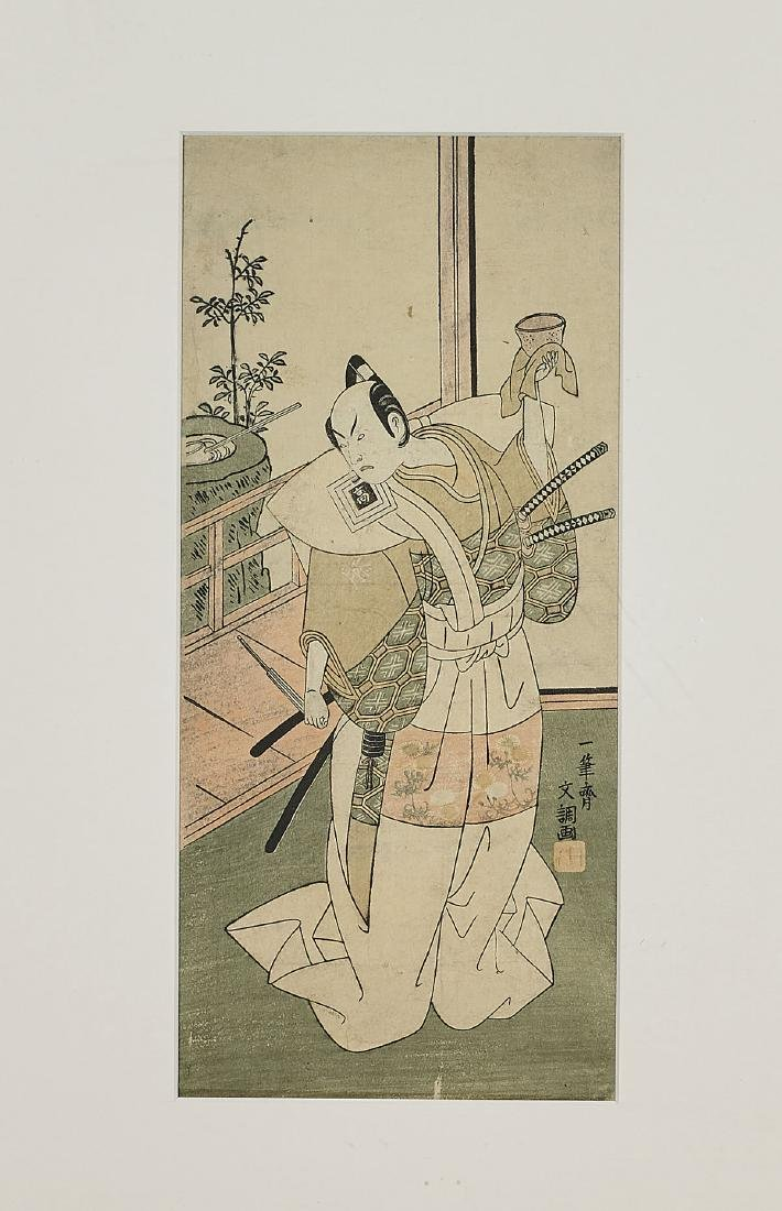 Group of Six Antique Japanese Woodblock Prints - 6