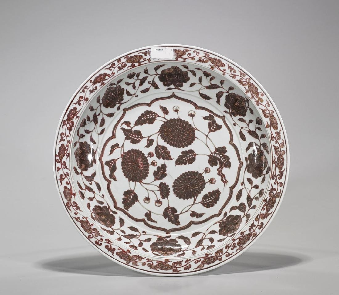 Chinese Ming-Style Underglaze Red Porcelain Charger