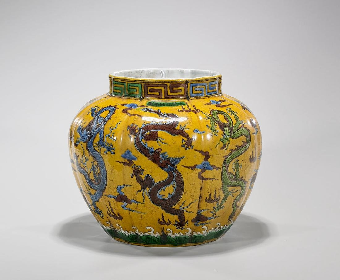 Chinese Ming-Style Porcelain Faceted 'Dragon' Jar