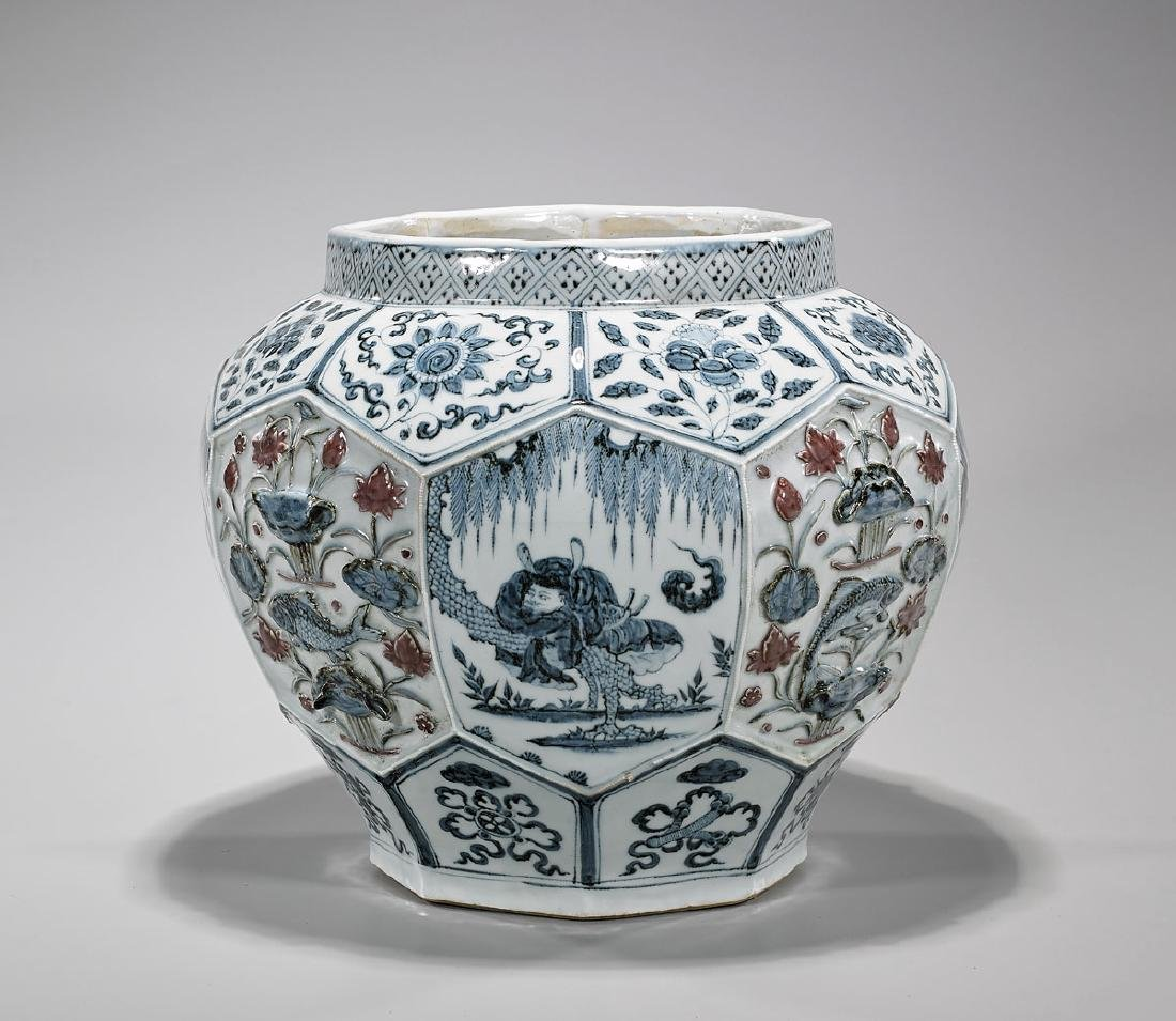 Yuan-Style Underglaze Blue & Red Porcelain Faceted Jar