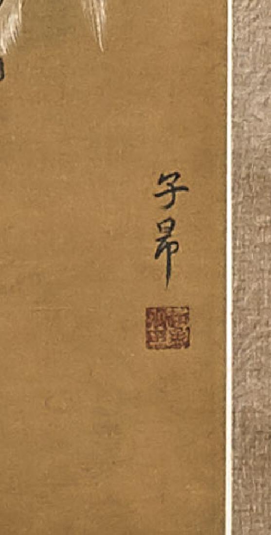 Two Chinese Scrolls After Zhao Mengfu & Gai Qi - 2