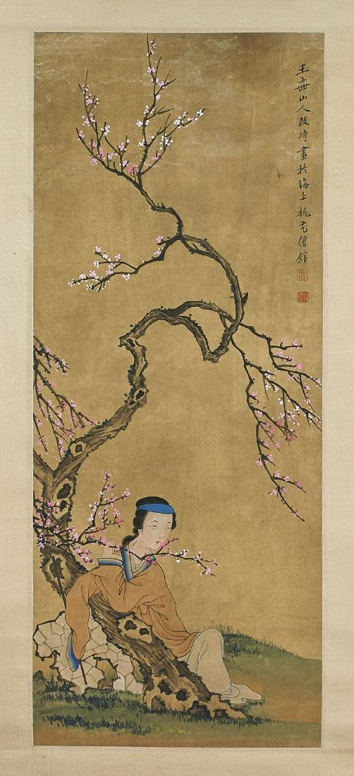 Two Chinese Scrolls After Zhao Mengfu & Gai Qi - 3