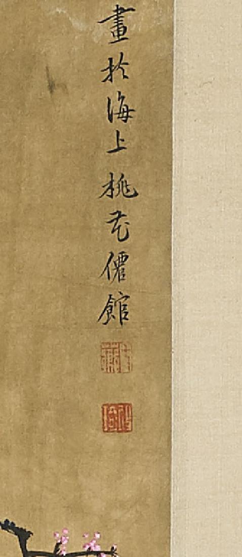 Two Chinese Scrolls After Zhao Mengfu & Gai Qi - 4