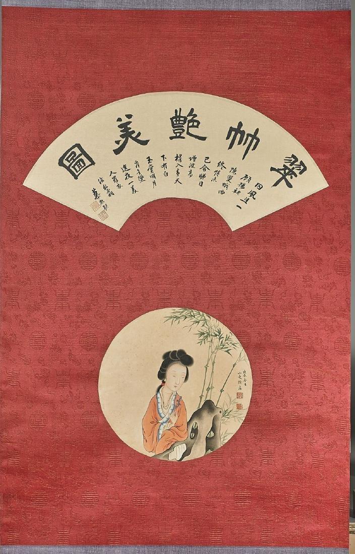 Two Chinese Scrolls After Ren Renfa & Lu Xiaoman