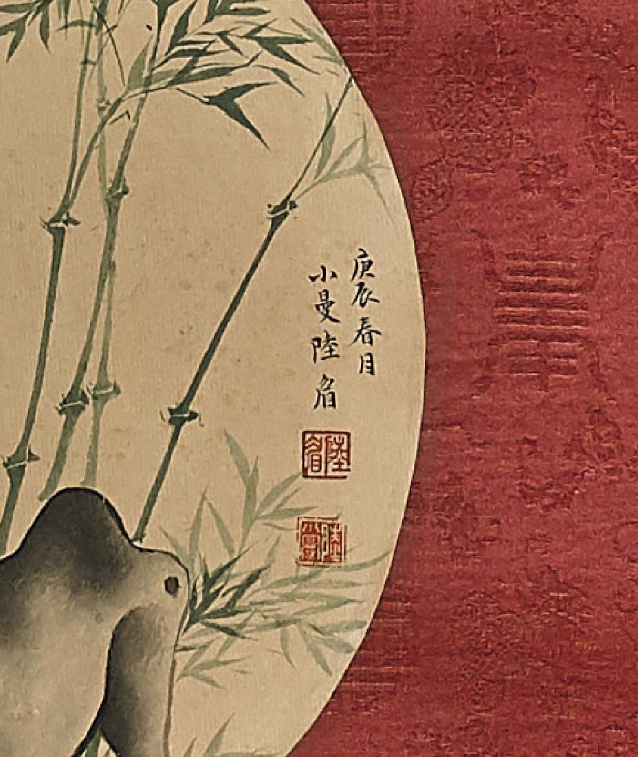 Two Chinese Scrolls After Ren Renfa & Lu Xiaoman - 2