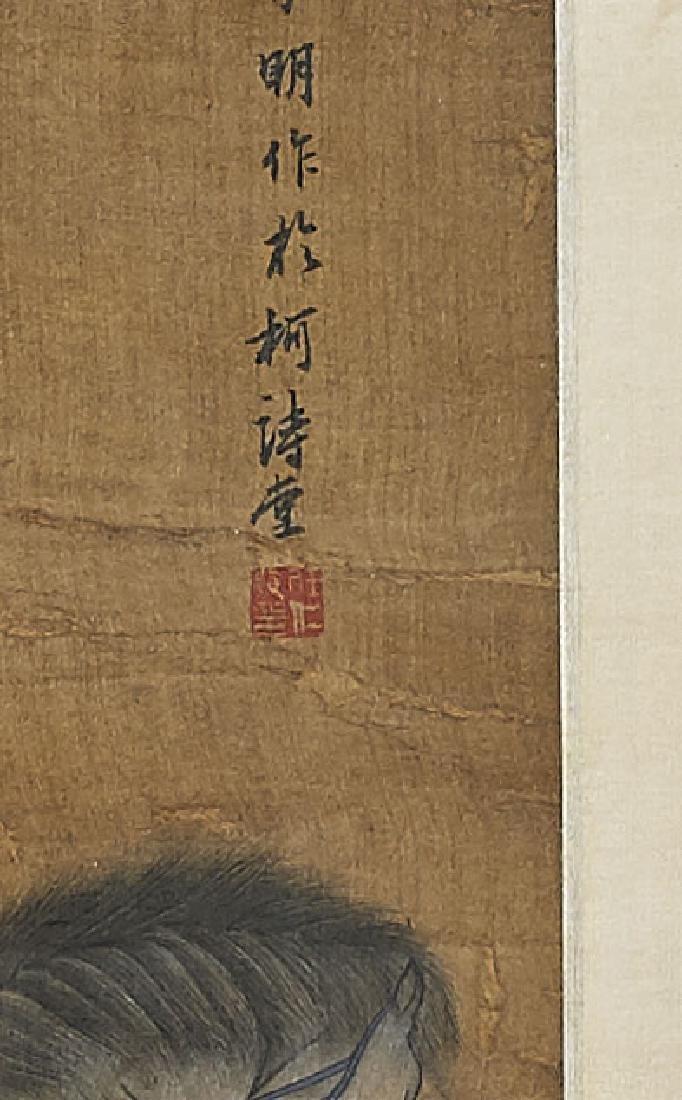 Two Chinese Scrolls After Ren Renfa & Lu Xiaoman - 4