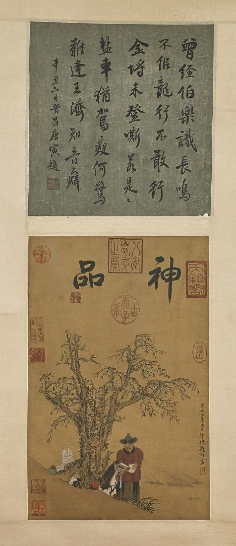 Two Chinese Scrolls After Zhao Yong & Qianlong Emperor