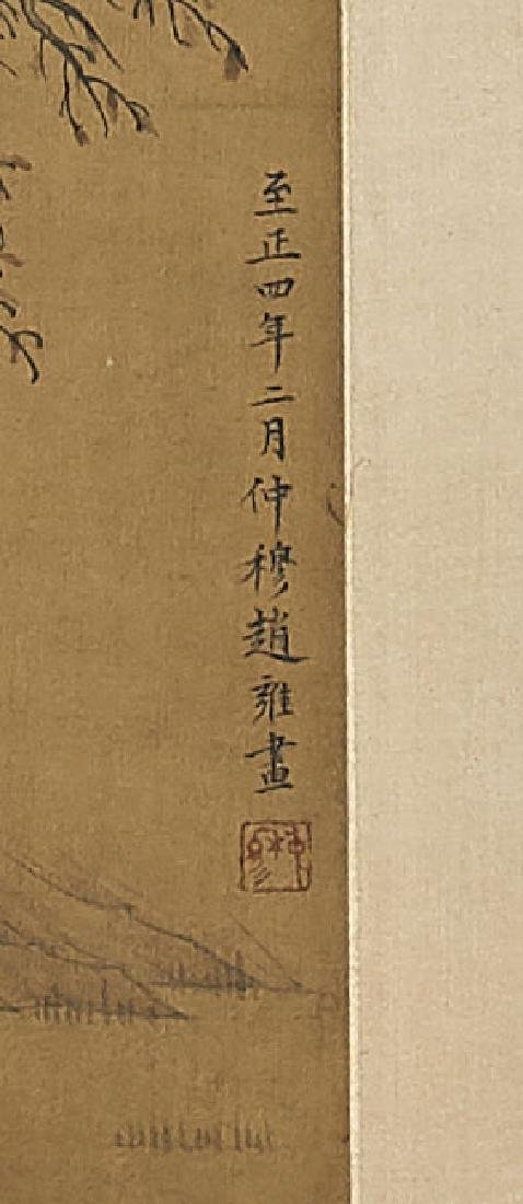 Two Chinese Scrolls After Zhao Yong & Qianlong Emperor - 2
