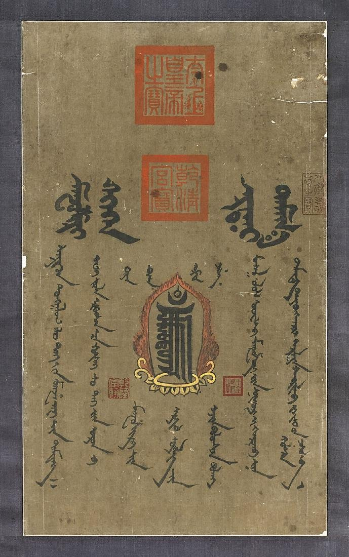 Two Chinese Scrolls After Zhao Yong & Qianlong Emperor - 3