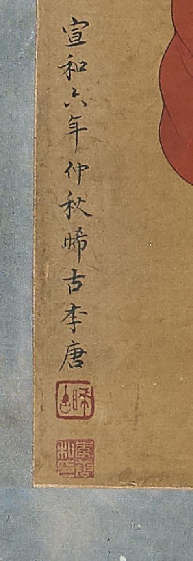 Two Chinese Paintings After Li Tang & Zhou Fang - 2