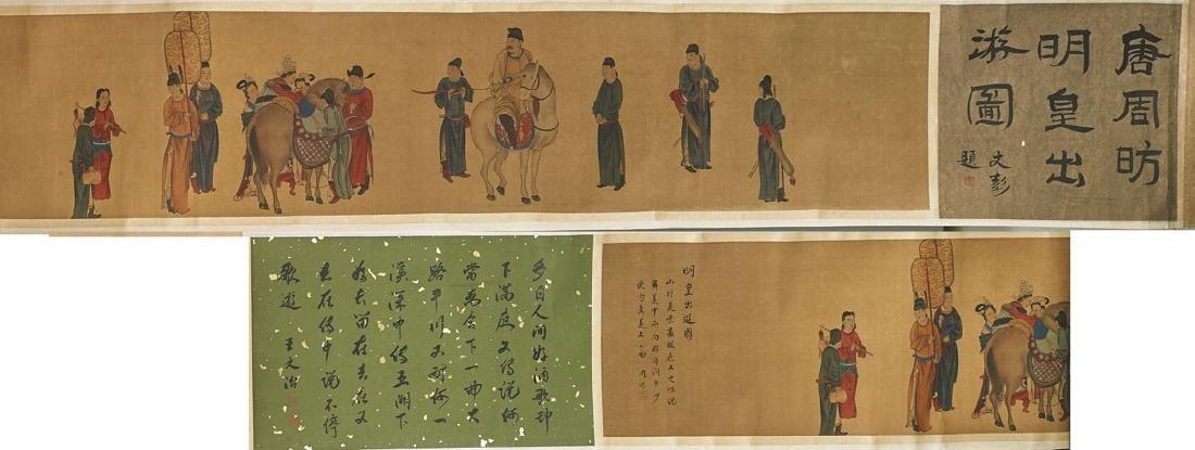 Two Chinese Paintings After Li Tang & Zhou Fang - 3