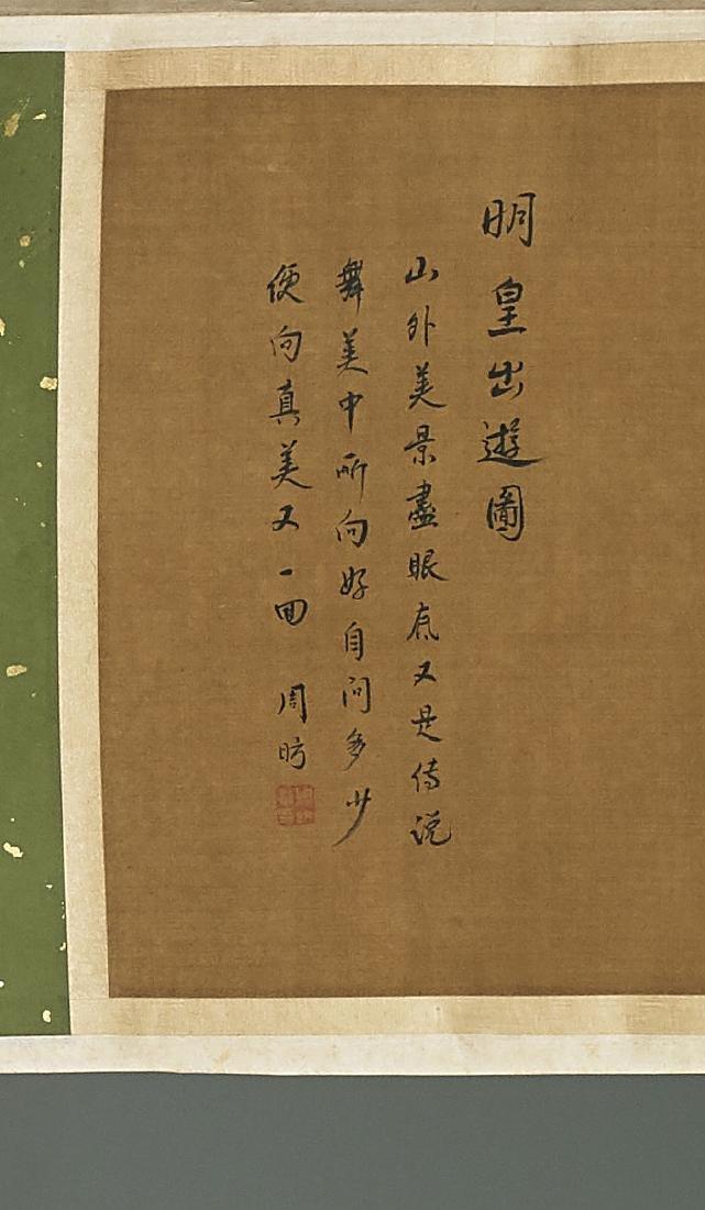 Two Chinese Paintings After Li Tang & Zhou Fang - 4