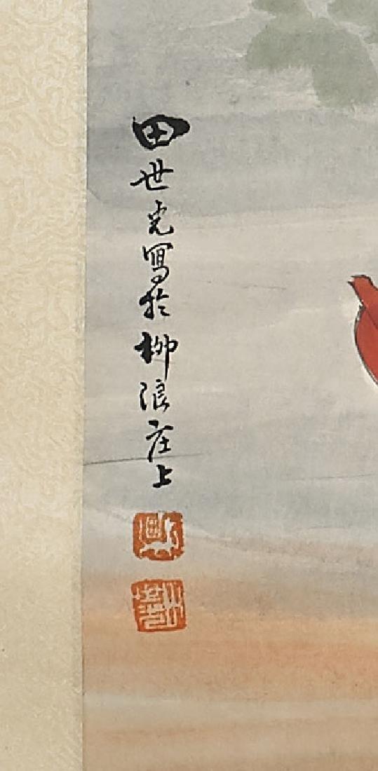Two Chinese Scrolls After Xu Beihong & Tian Shiguang - 4