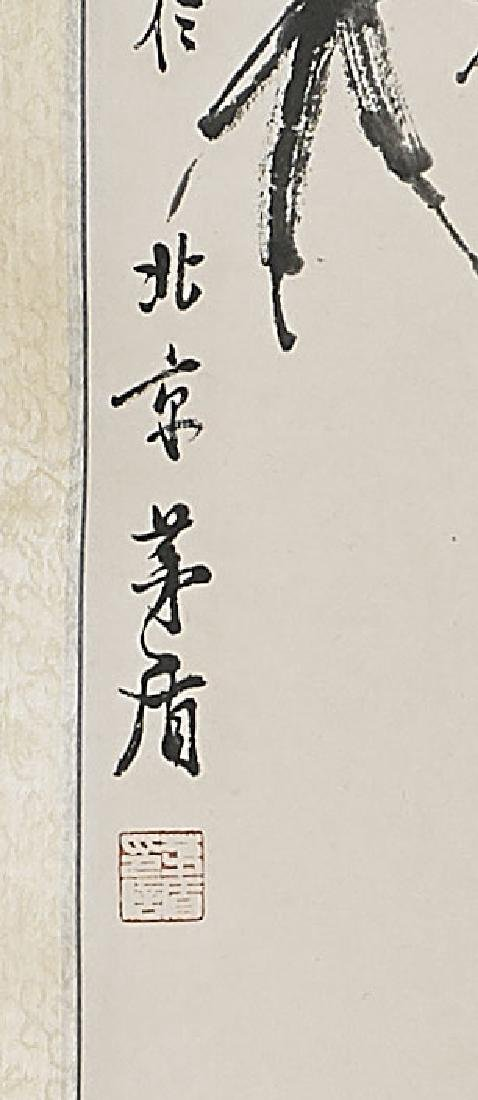 Two Chinese Scrolls After Yun Dian & Mao Dun - 4
