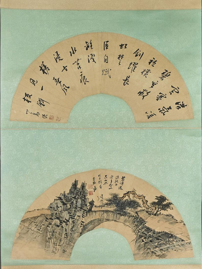 Chinese Fan Painting Mounted on Scroll After Zhang