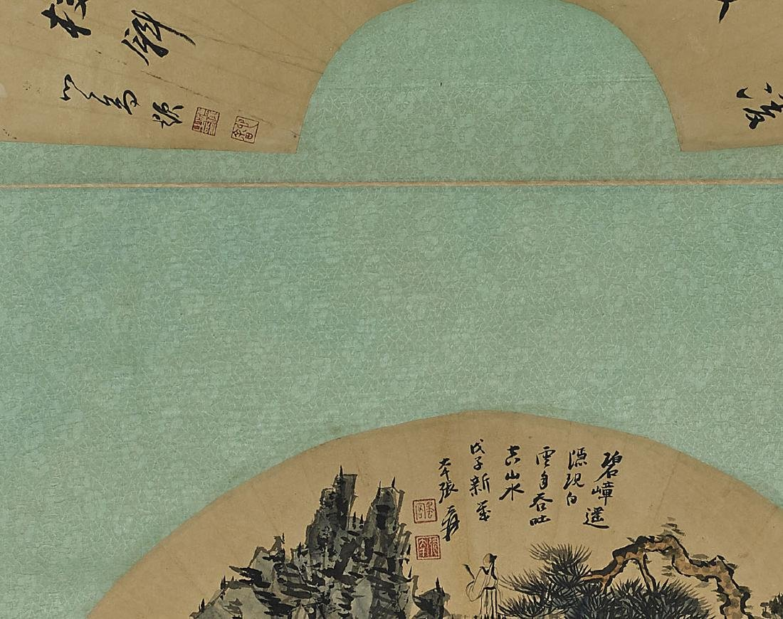 Chinese Fan Painting Mounted on Scroll After Zhang - 2