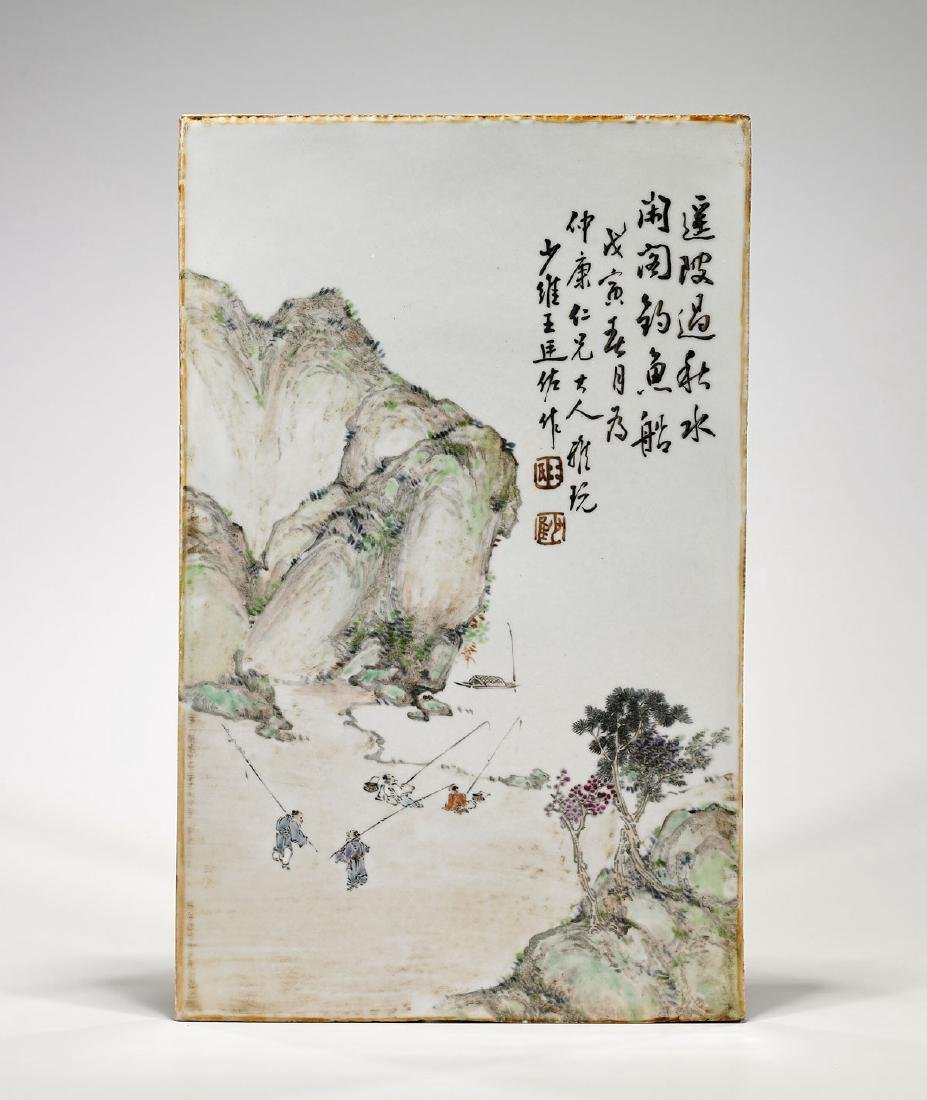 Chinese Republic-Style Enameled Porcelain Plaque
